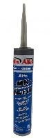 865 Alfa MK Metall (Montagekleber )